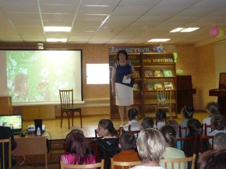 Открытие Программы летних чтений