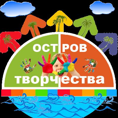Летом дети постоянно в движении, торопятся все узнать и успеть.