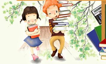 Центральная районная детская библиотека - О библиотеке